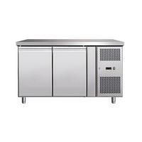 Стол холодильный Koreco GN 2100 TN