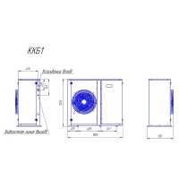 Компрессорно-конденсаторный блок Intercold ККБ1.1-ZF18