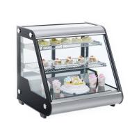 Витрина холодильная Koreco RTW130L1