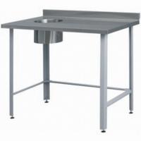 Стол для сбора отходов СРО-3/800/800-Ц