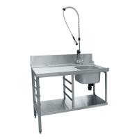 Стол для посудомоечной машины СПМП-6-3