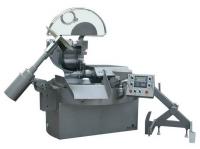 Куттер KILIA 5000 Express емкость чаши 250