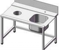 Стол для посудомоечной машины СВ12075ВЫХП