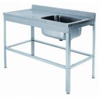 Ванна моечная с рабочей поверхностью ВСМЦ-1/1200 с лев. столом