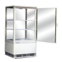 Витрина холодильная Starfood BSF170/70