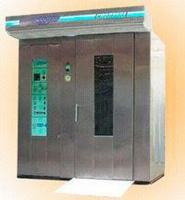 Печь ротационная ПКЭ-9Ч